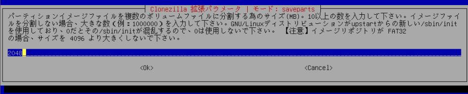 f:id:palm84:20210115152655p:plain