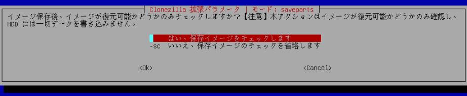 f:id:palm84:20210115152936p:plain