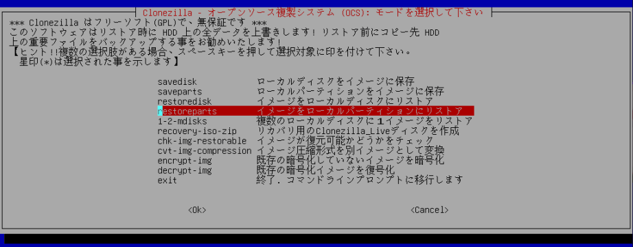 f:id:palm84:20210115163926p:plain