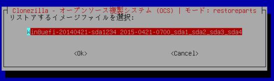 f:id:palm84:20210115163931p:plain