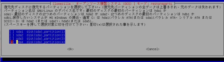 f:id:palm84:20210115163935p:plain