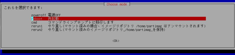 f:id:palm84:20210115164017p:plain