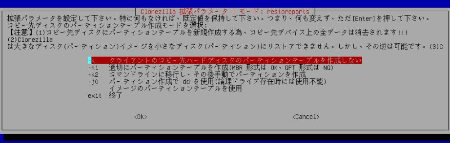 f:id:palm84:20210115164028p:plain