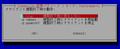 16-console6_expert_restore1
