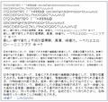 Hachi_Maru_Pop