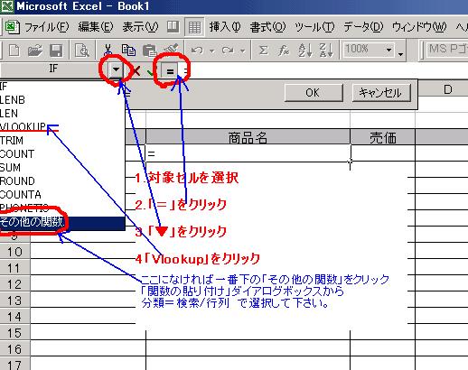 f:id:palm84:20210117224700p:plain