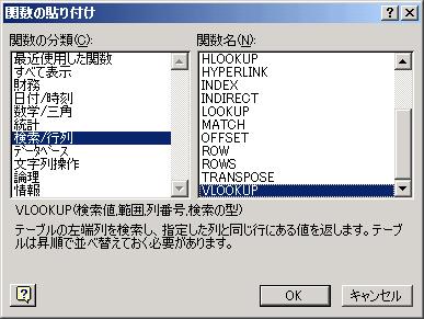 f:id:palm84:20210117224704p:plain
