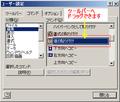 01-toolbar_user