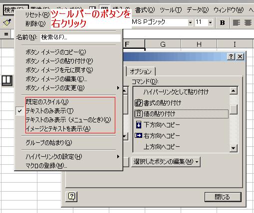f:id:palm84:20210117224945p:plain