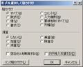 06-paste_keisiki