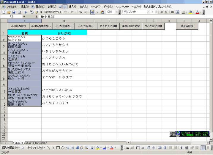 f:id:palm84:20210118005010p:plain