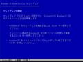 08-xp_setup