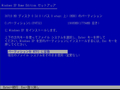 10-xp_setup_convert_ntfs