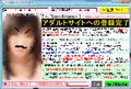 01-oneclickware_desktop