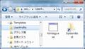 hidden_directory