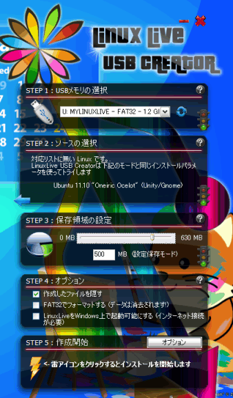 f:id:palm84:20210118204803p:plain