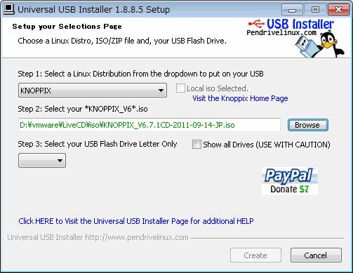 f:id:palm84:20210118204817p:plain