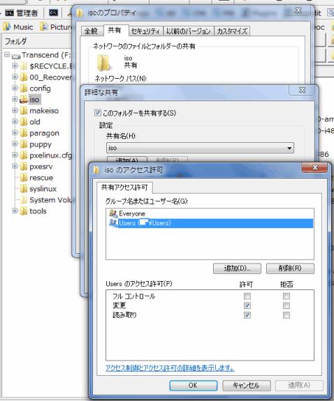 f:id:palm84:20210118213811p:plain
