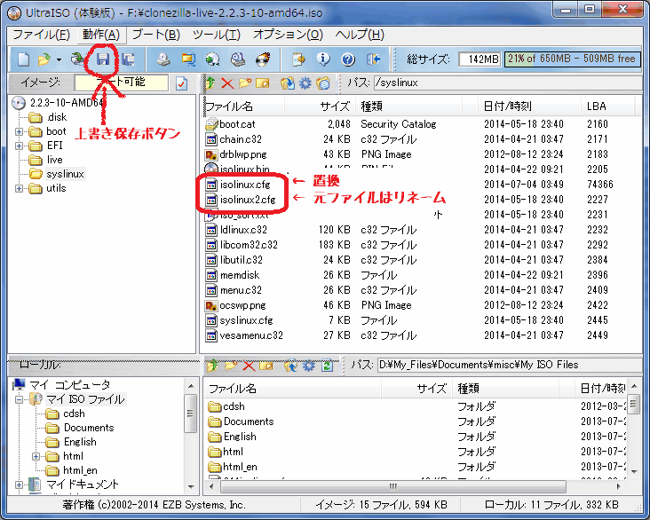 f:id:palm84:20210118222322p:plain