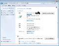 01-windows_7_backup