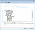 02-windows_7_backup_select_folder