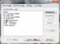 04-sota_backup