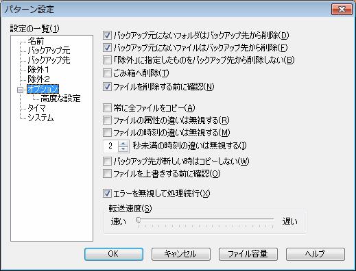 f:id:palm84:20210119012728p:plain