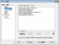 06-sota_backup_select_source