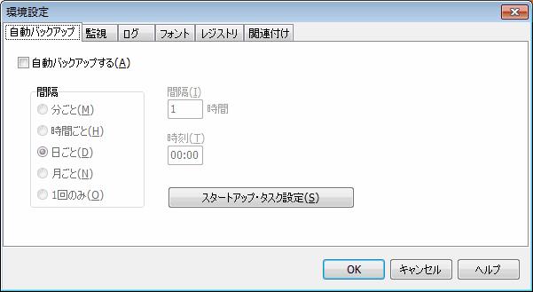 f:id:palm84:20210119012743p:plain
