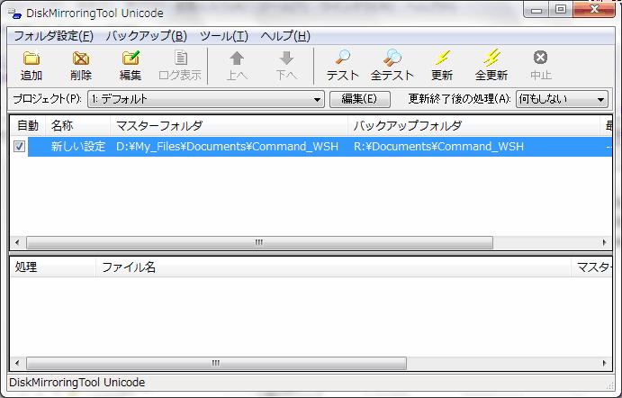 f:id:palm84:20210119012747p:plain