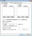 11-dmtu_option2