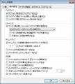 12-dmtu_option1