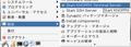 02-knoppix62_terminalserver1