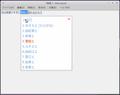 32-Xubuntu-desktop