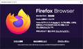 Firefox85_about