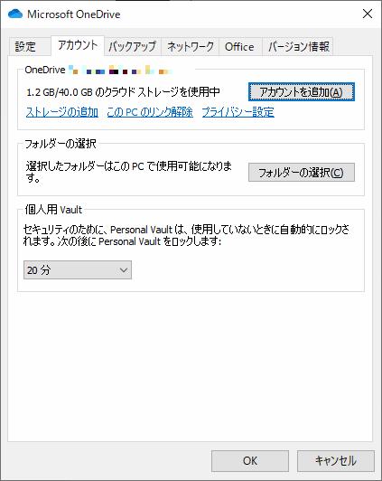 f:id:palm84:20210131160951p:plain