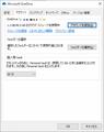 02-OneDrive-app