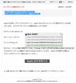 SagiMail-APPLE_Payment