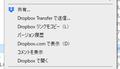 05-DropBox-context-explorer