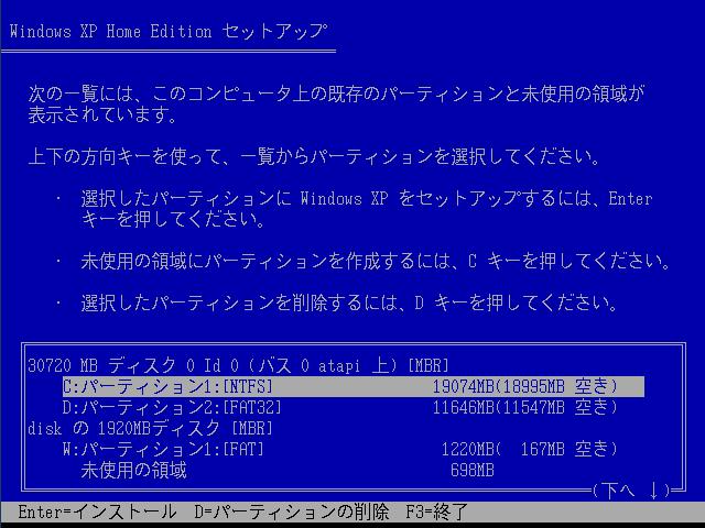 f:id:palm84:20210202202204p:plain