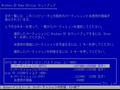 01-select_partition