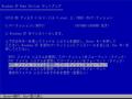 02-select_formatting
