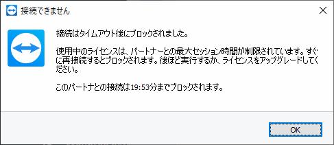 f:id:palm84:20210205055419p:plain