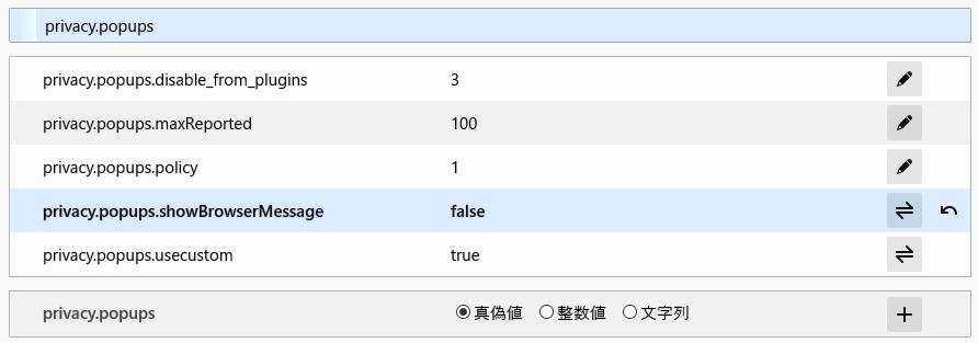 f:id:palm84:20210210175351p:plain