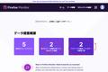 12-Firefox_Monitor-02