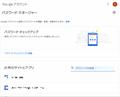 13-Google_PM-01