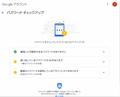 14-Google_PM-02