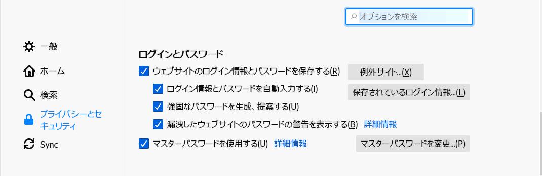 f:id:palm84:20210220182132p:plain