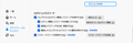 16-Firefox_Lockwise-02-settei