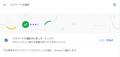 Chrome-password-02